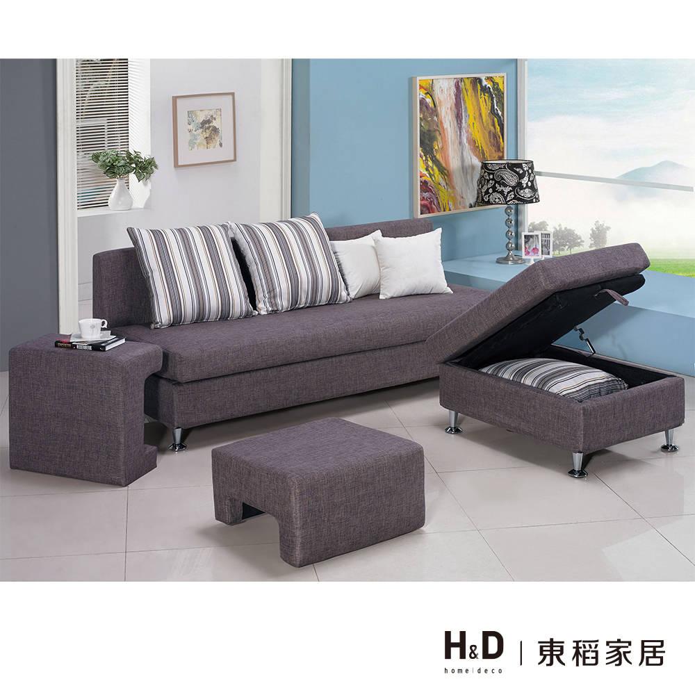 福斯L型布沙發