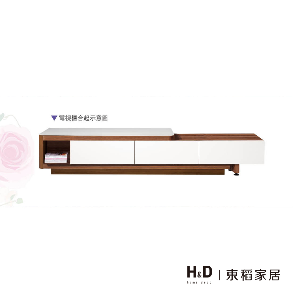 德莫6.75~9.2尺伸縮三抽電視櫃