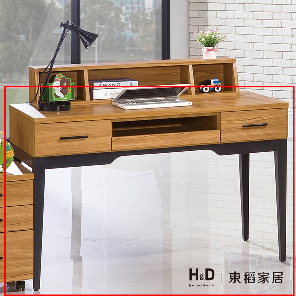 優植4尺電腦桌(不含桌上架)