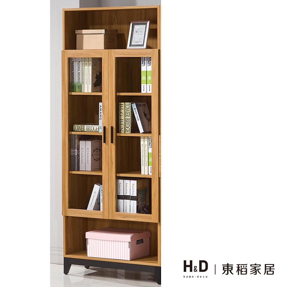 優植2.7尺二門書櫃