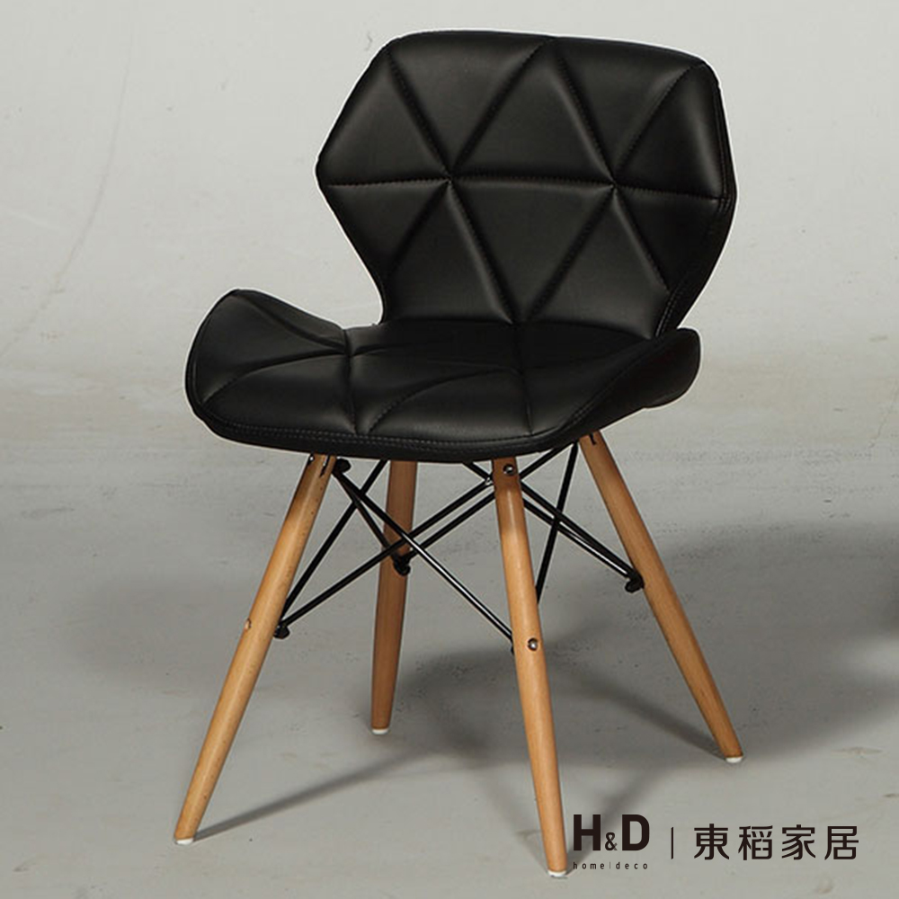 思麗黑色餐椅