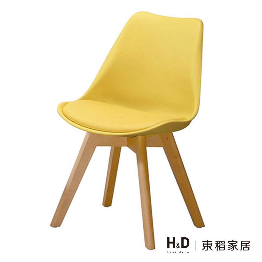 迪古黃色餐椅