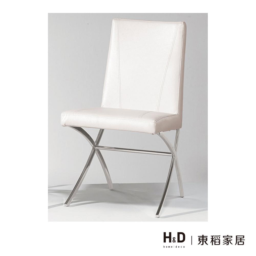 淺野不銹鋼珍珠白餐椅
