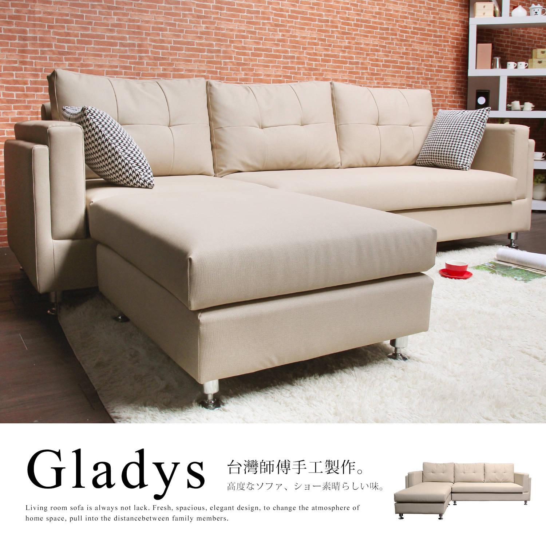 Gladys葛蕾蒂斯耐抓布紋皮質寬敞三人+凳沙發/台灣製造