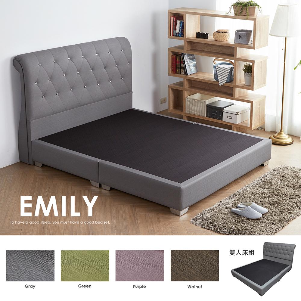艾蜜莉歐式簡約雙人超耐刮皮紋床組-4色