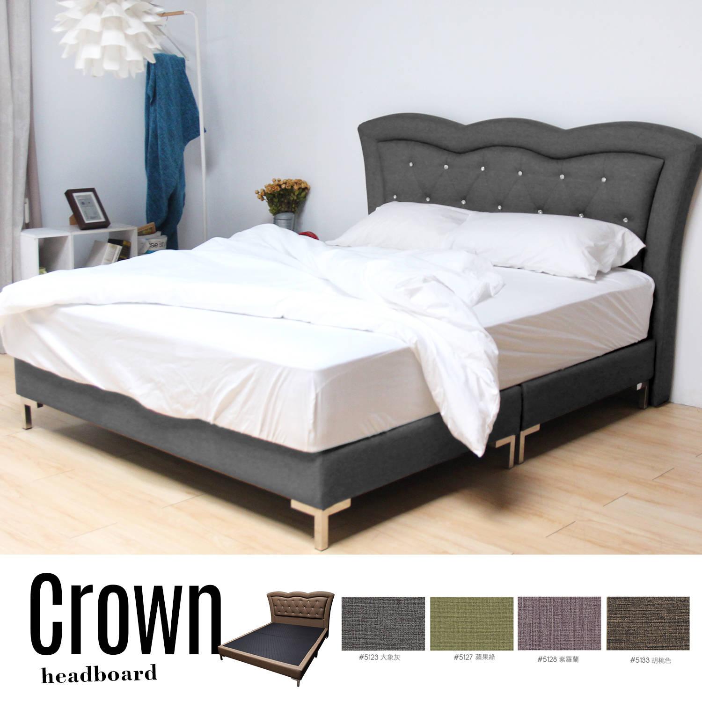 皇冠歐式簡約雙人超耐刮皮紋床組-4色