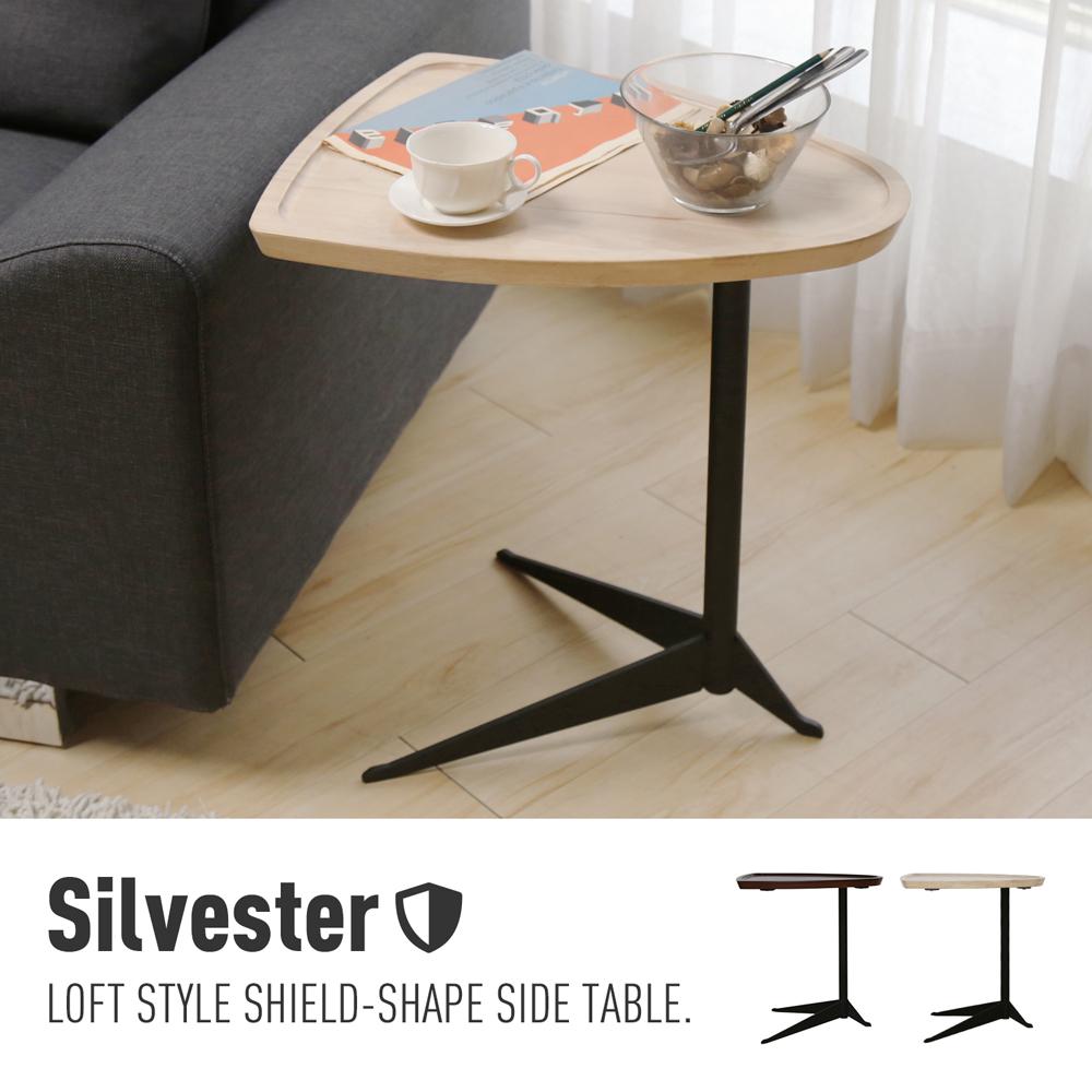 Silvester席爾維斯特工業風盾牌茶几-2色