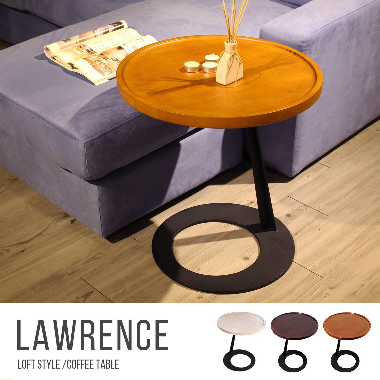 LAWRENCE 勞倫斯簡約圓茶几/邊几-3色