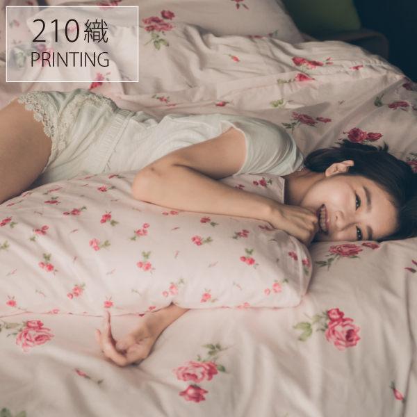 兩用被套床包組-加大 [恬靜水芙-粉] 100%精梳棉 ; 碎花; 田園 ; SGS檢驗通過 ; 翔仔居家台灣製