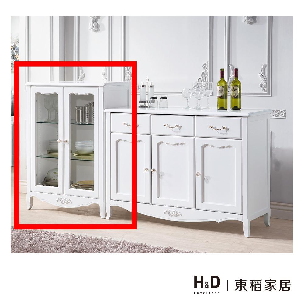 艾莉歐風2.7尺展示置物櫃