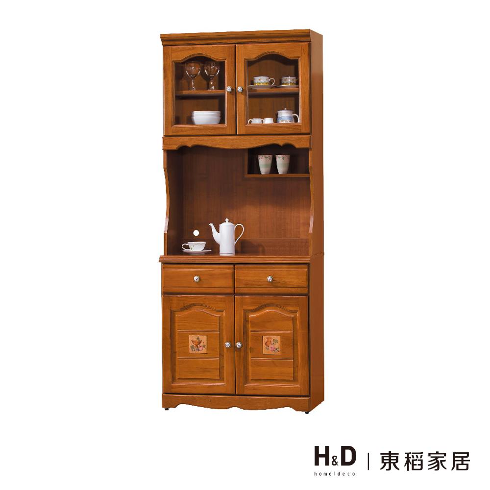 愛莉森鄉村瓷磚2.7尺餐櫃