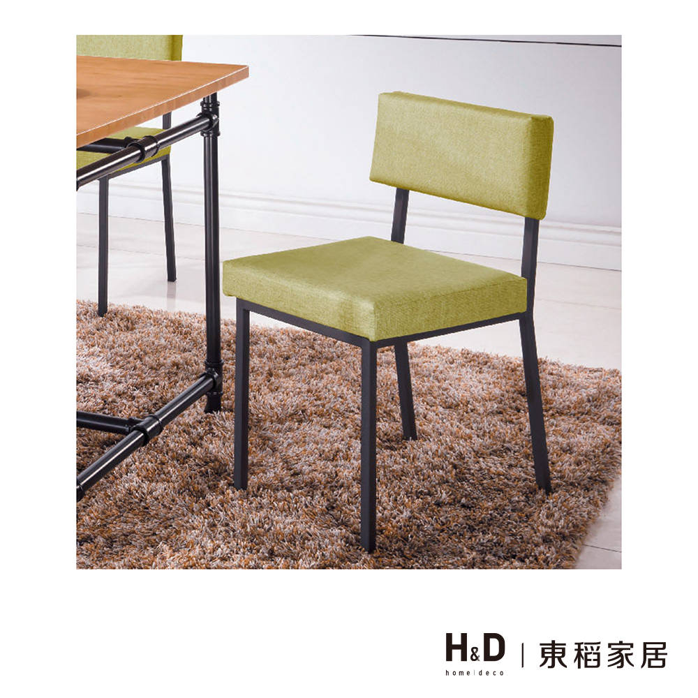 艾德黑腳亞麻皮餐椅-綠色