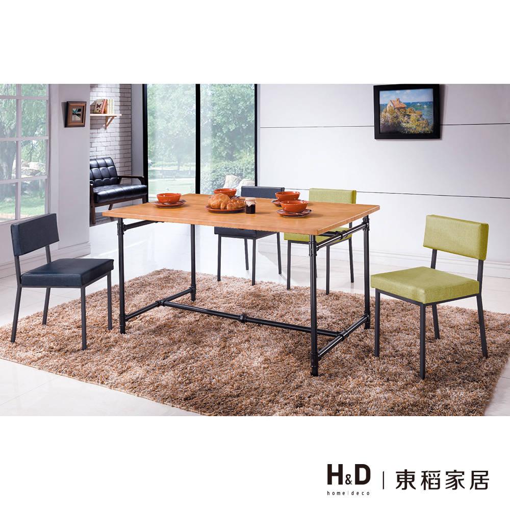 艾德5尺水管工業風全實木面餐桌椅組-一桌四椅