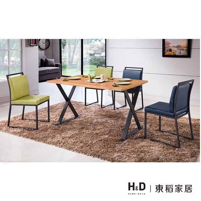 派克4.3尺全實木面黑腳餐桌椅組(一桌四椅)