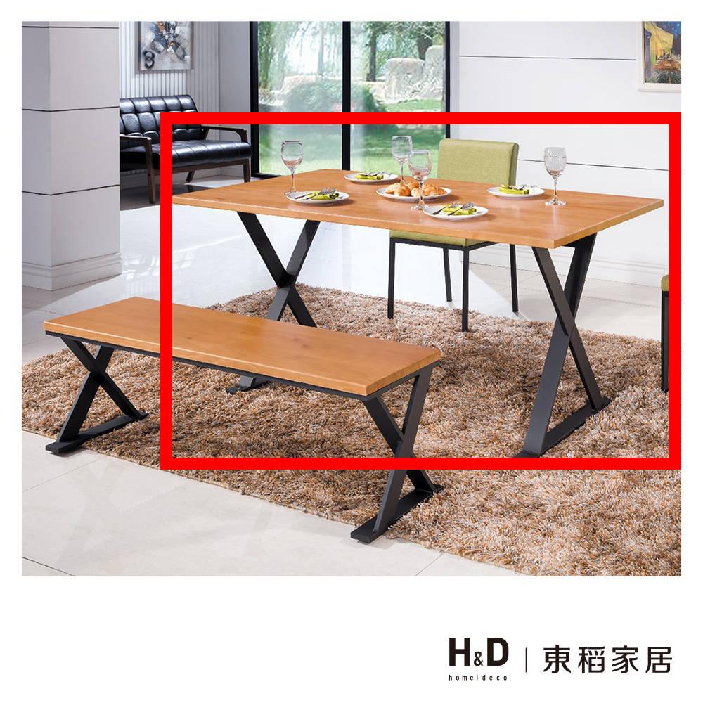 派克5尺全實木面黑腳餐桌