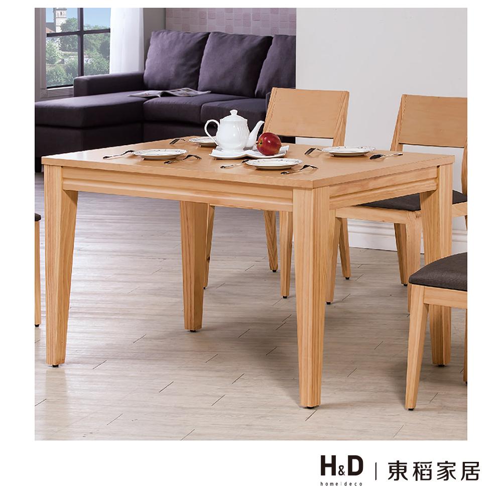可莉雅原木餐桌