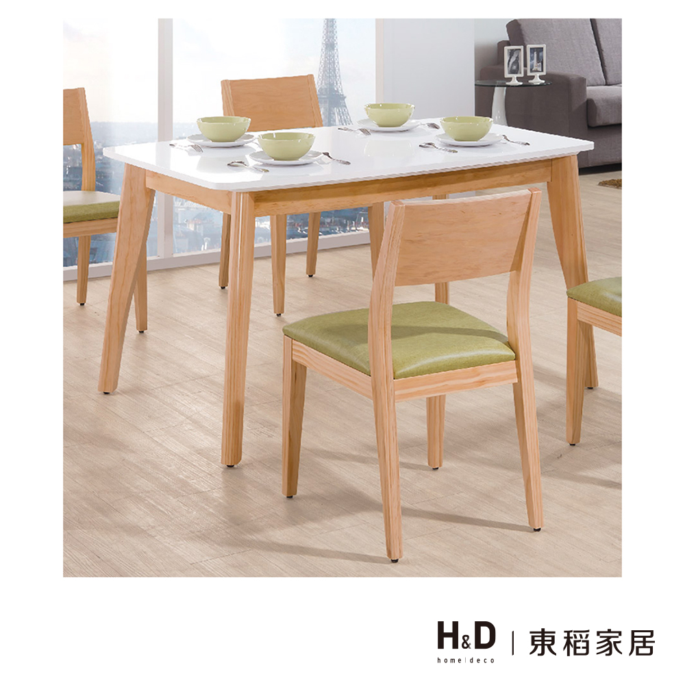 奧斯卡雙色4.3尺餐桌