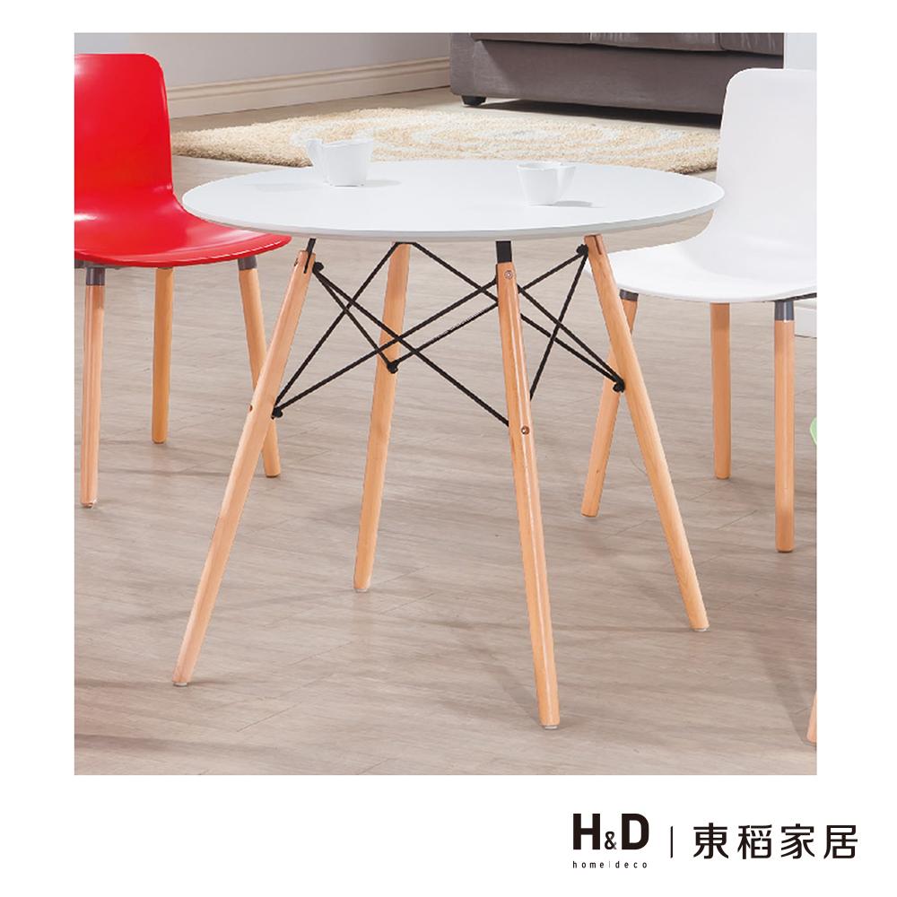 東尼2.7尺圓型餐桌/休閒桌