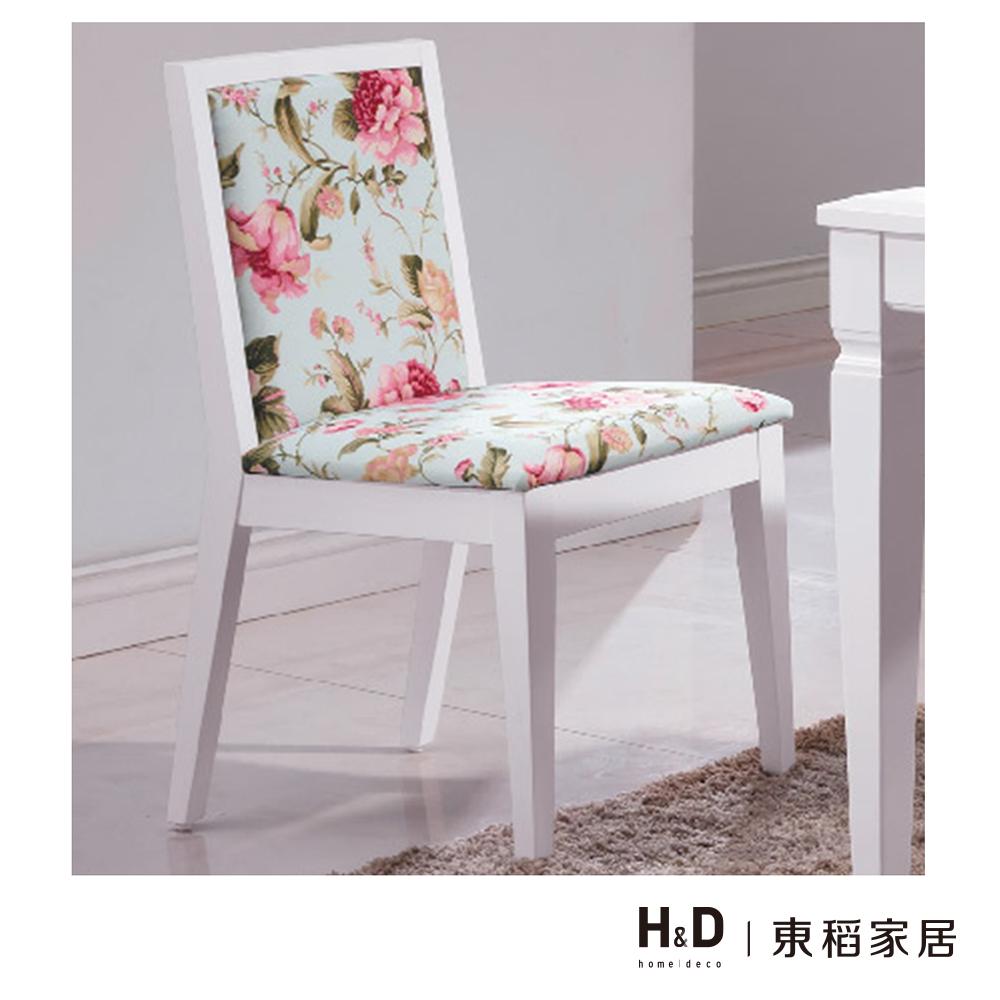 安娜鄉村白色餐椅