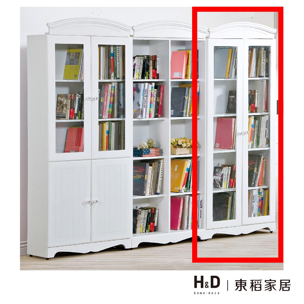 瑪莎白色2.7雙門書櫃
