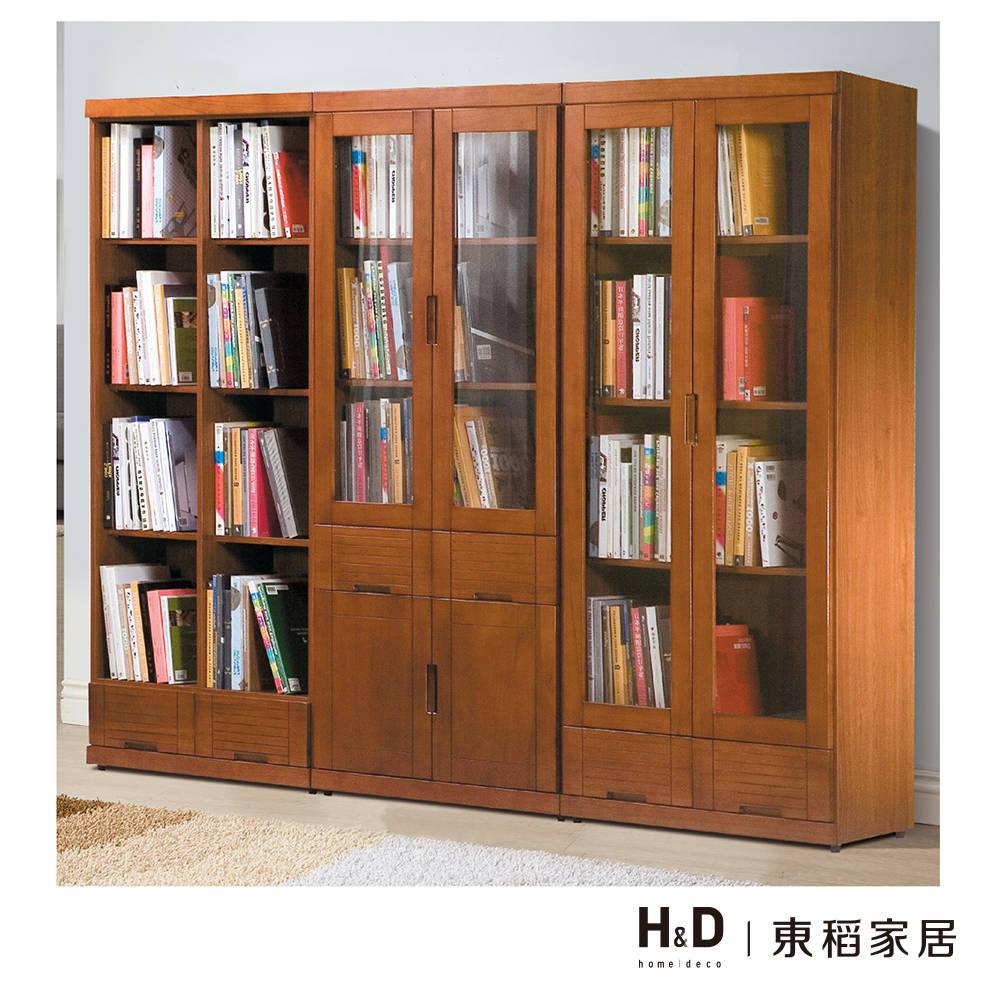 凱西柚木色8尺書櫃組