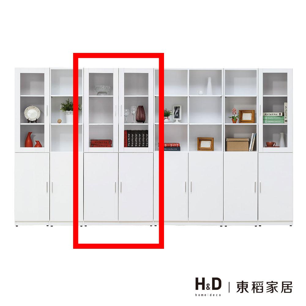 艾美白色2.7尺四門書櫃