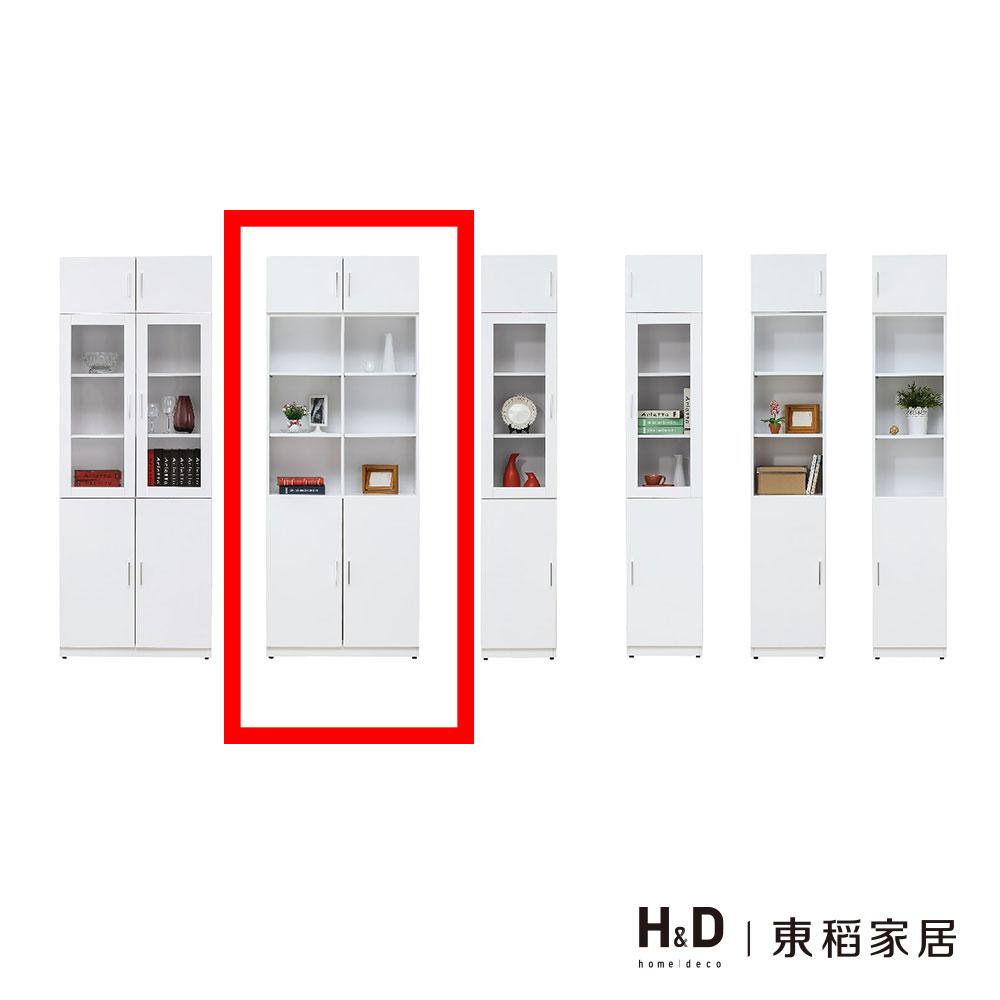 艾美白色2.7尺四門高書櫃