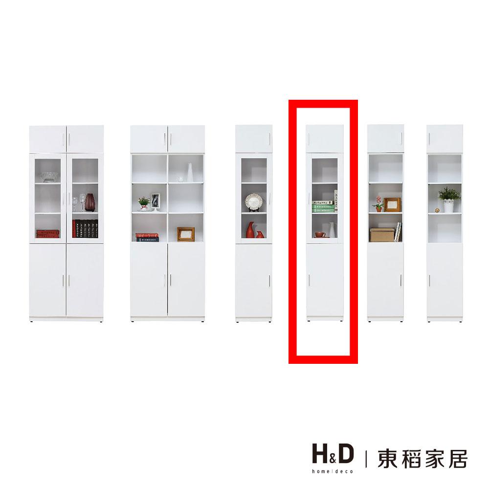 艾美白色1.3尺三門高書櫃(右開)