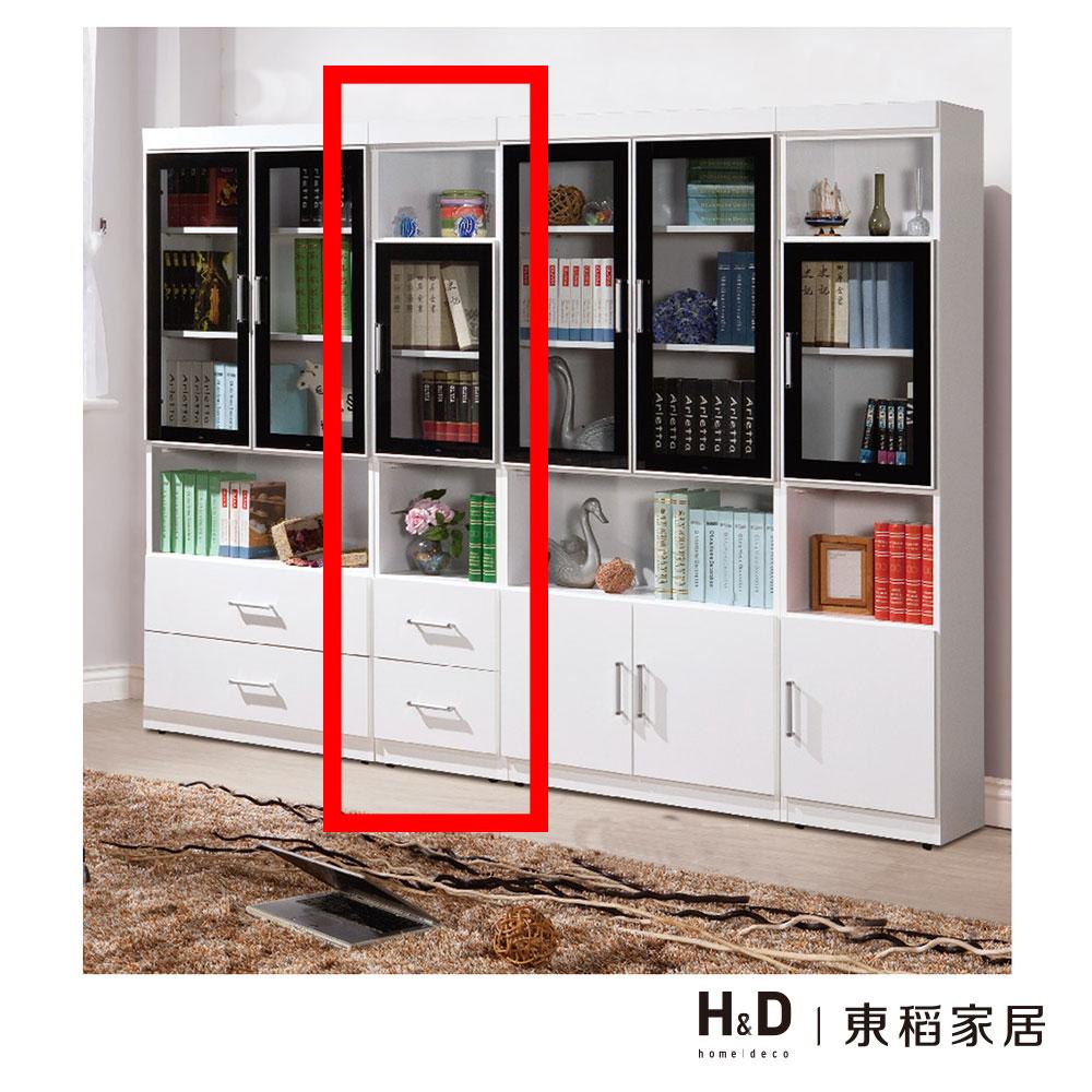 肯尼白色1.3尺單門二抽書書櫃