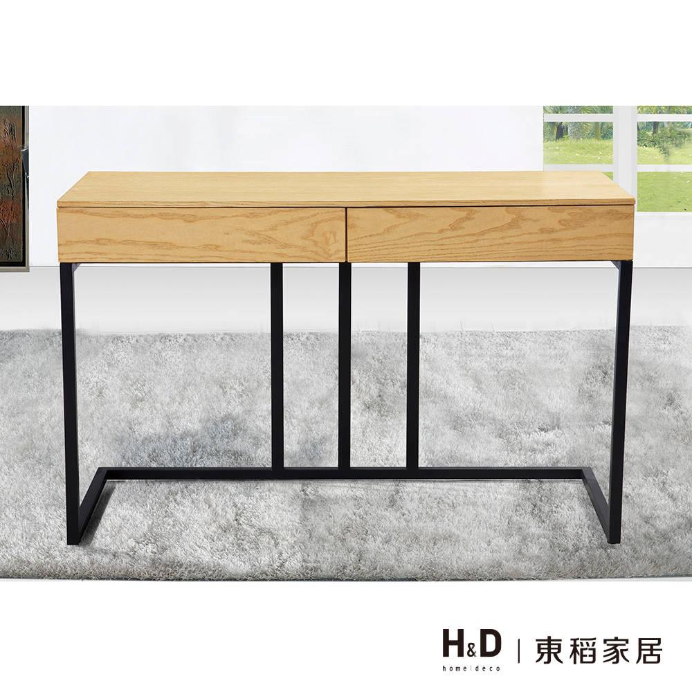 菁英4尺栓木本色二抽書桌