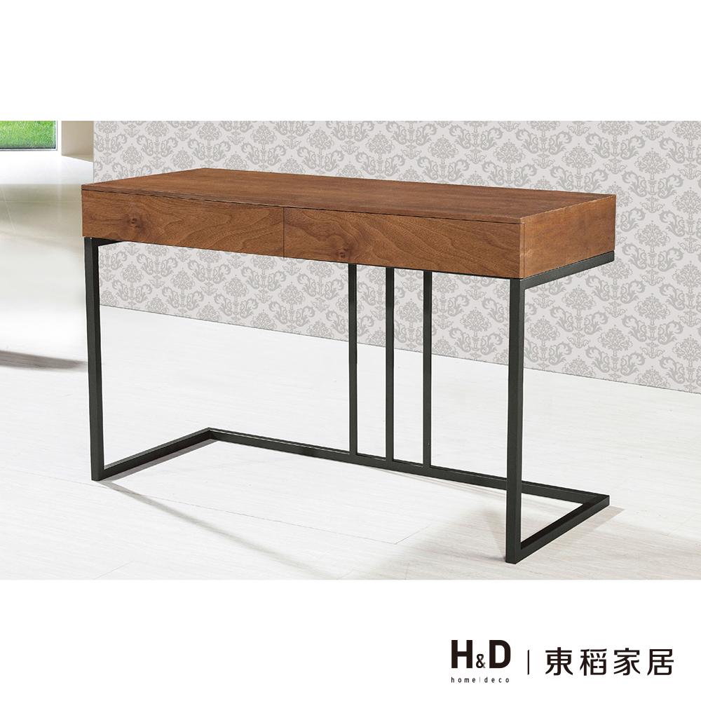菁英4尺胡桃色二抽書桌