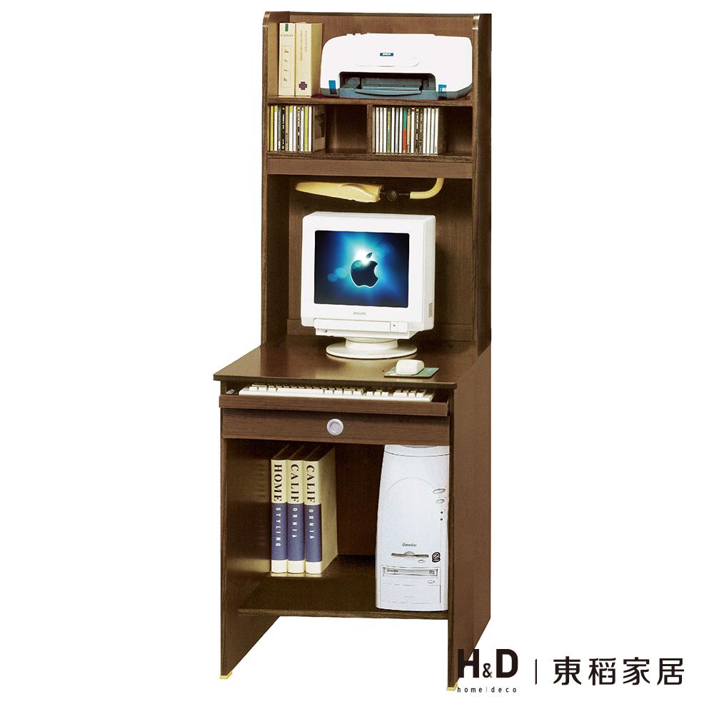 活力2尺胡桃電腦桌(整組)