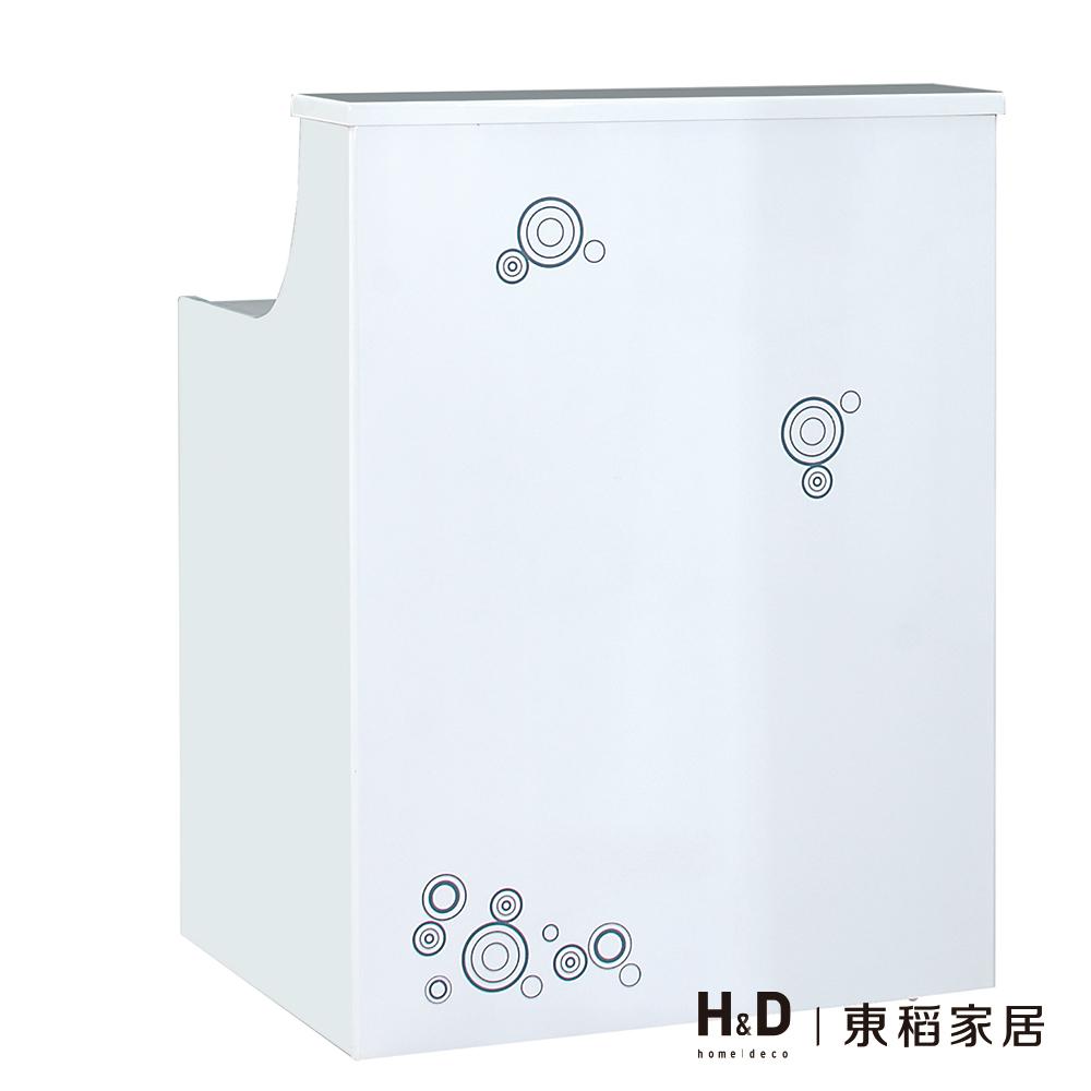 時尚2.7尺白色多功能桌