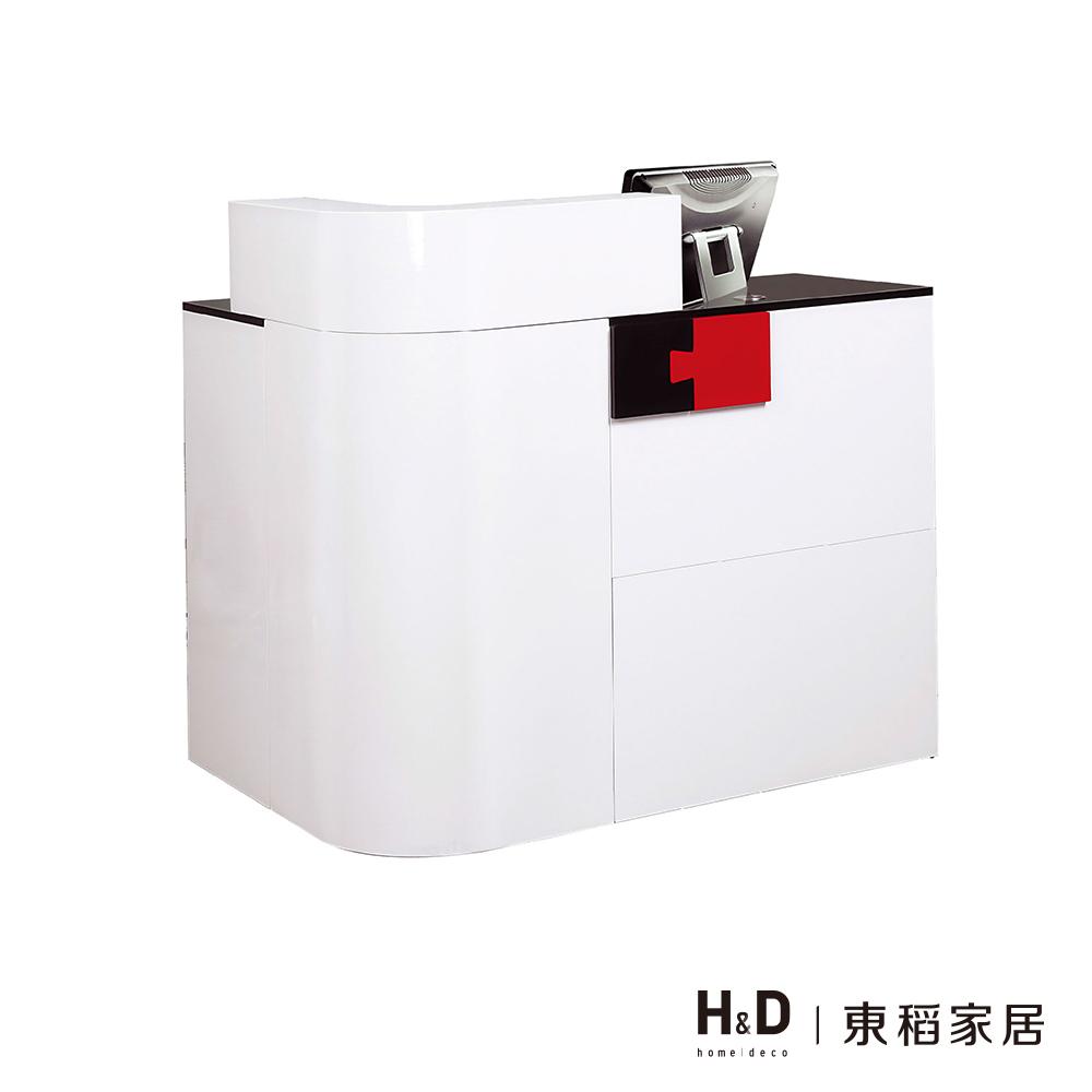 科隆4.6尺白色圓弧多功能桌