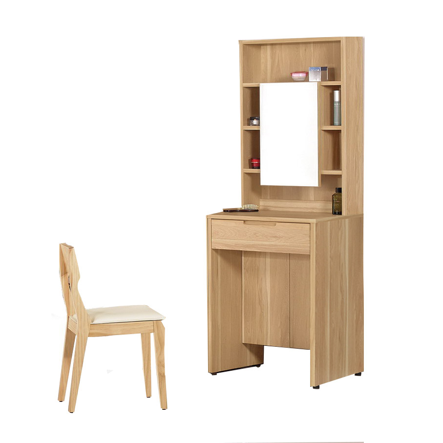 柏納德2尺化妝台(含椅)