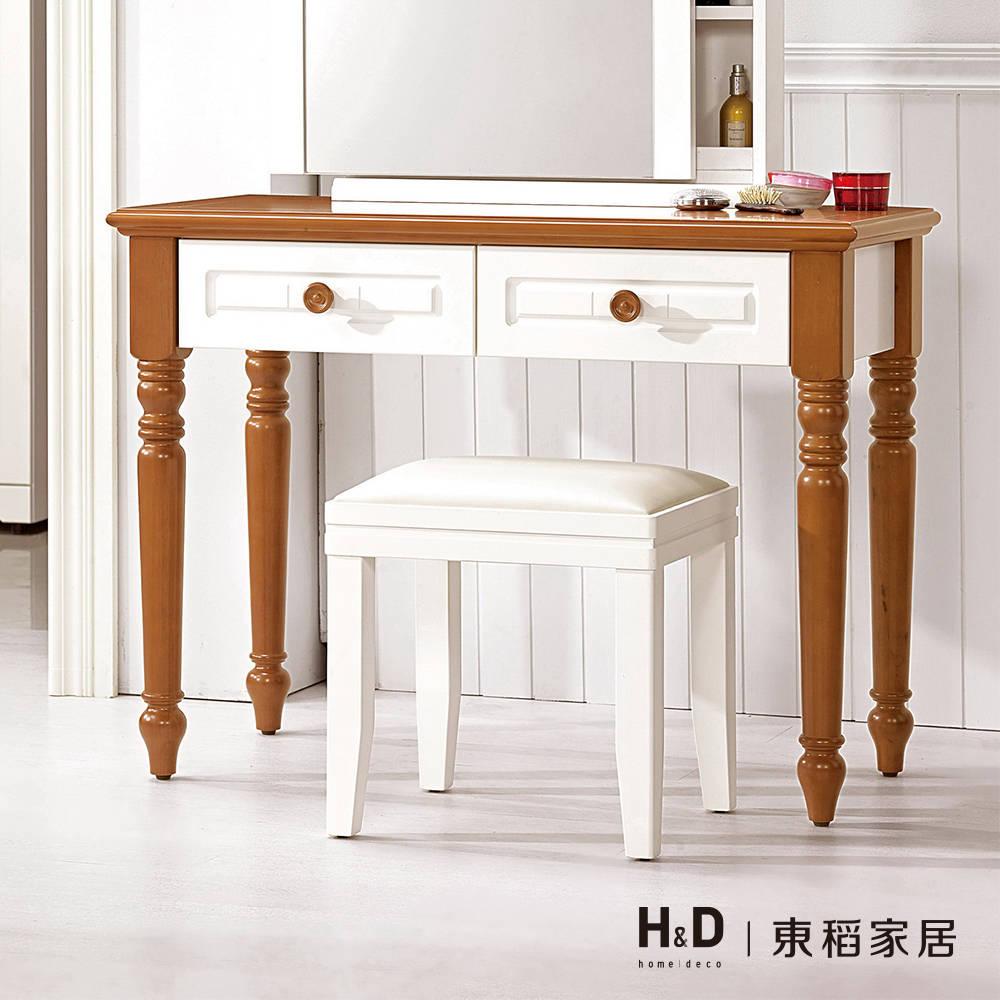 里安3.3尺化妝台下座(含椅)