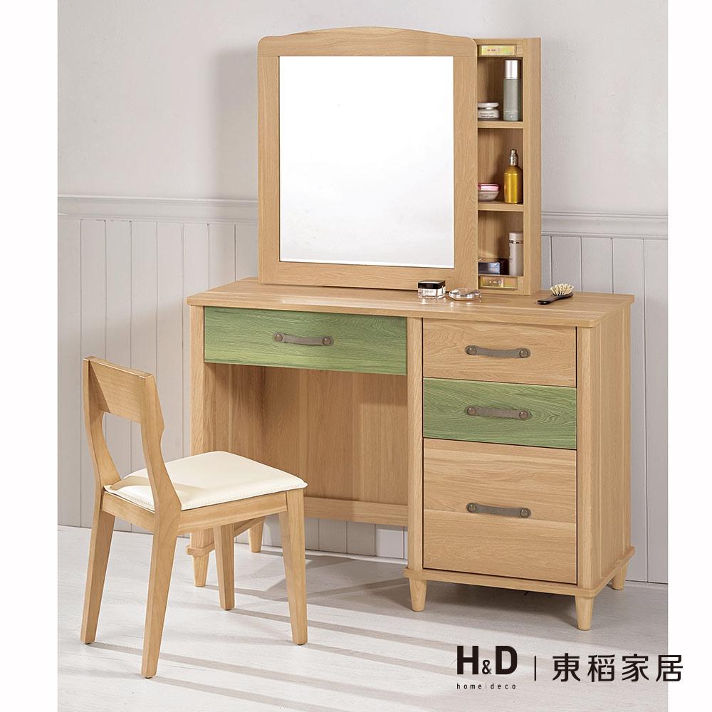 奈德3.5尺化妝台組(含椅)
