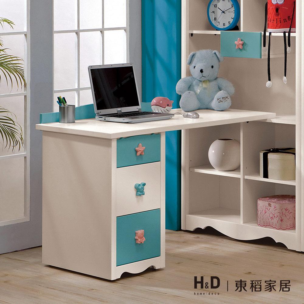 貝妮斯L型多功能書桌-藍
