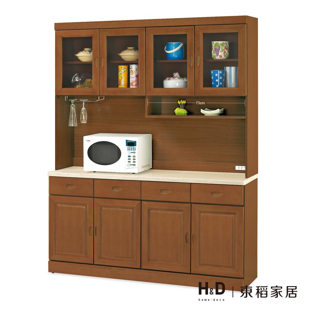樟木色仿石面紋面5.3尺餐櫃/餐櫃組