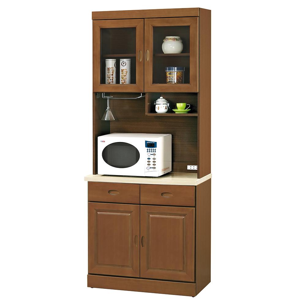 樟木色仿石面紋面2.7尺餐櫃/餐櫃組