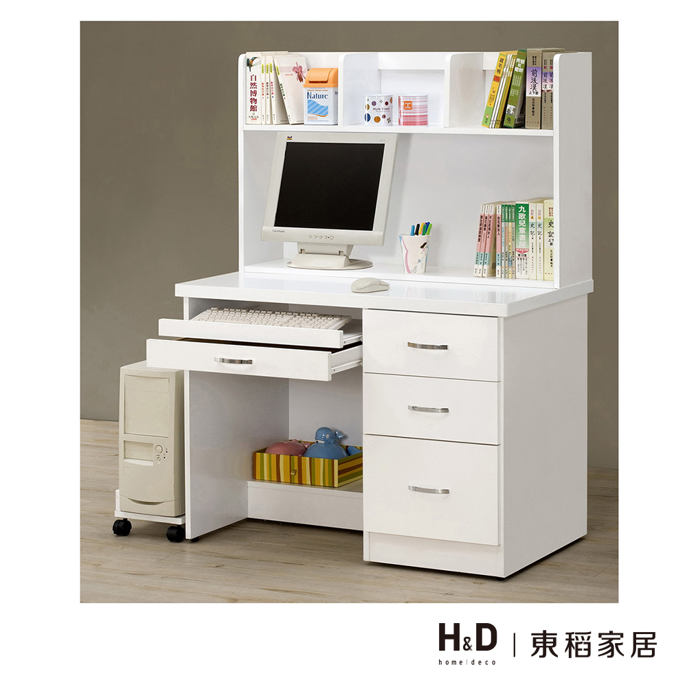 貝莎3.5尺白色電腦桌