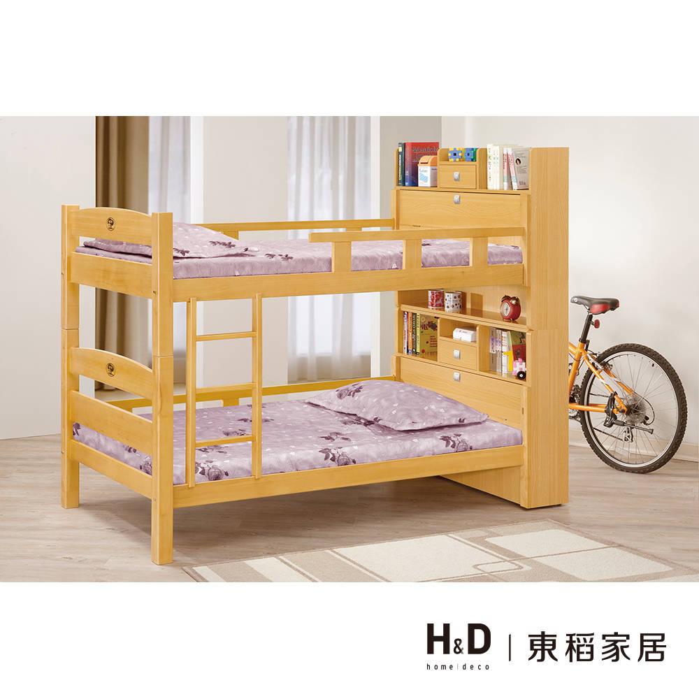 洛克3.5尺檜木色多功能雙層床