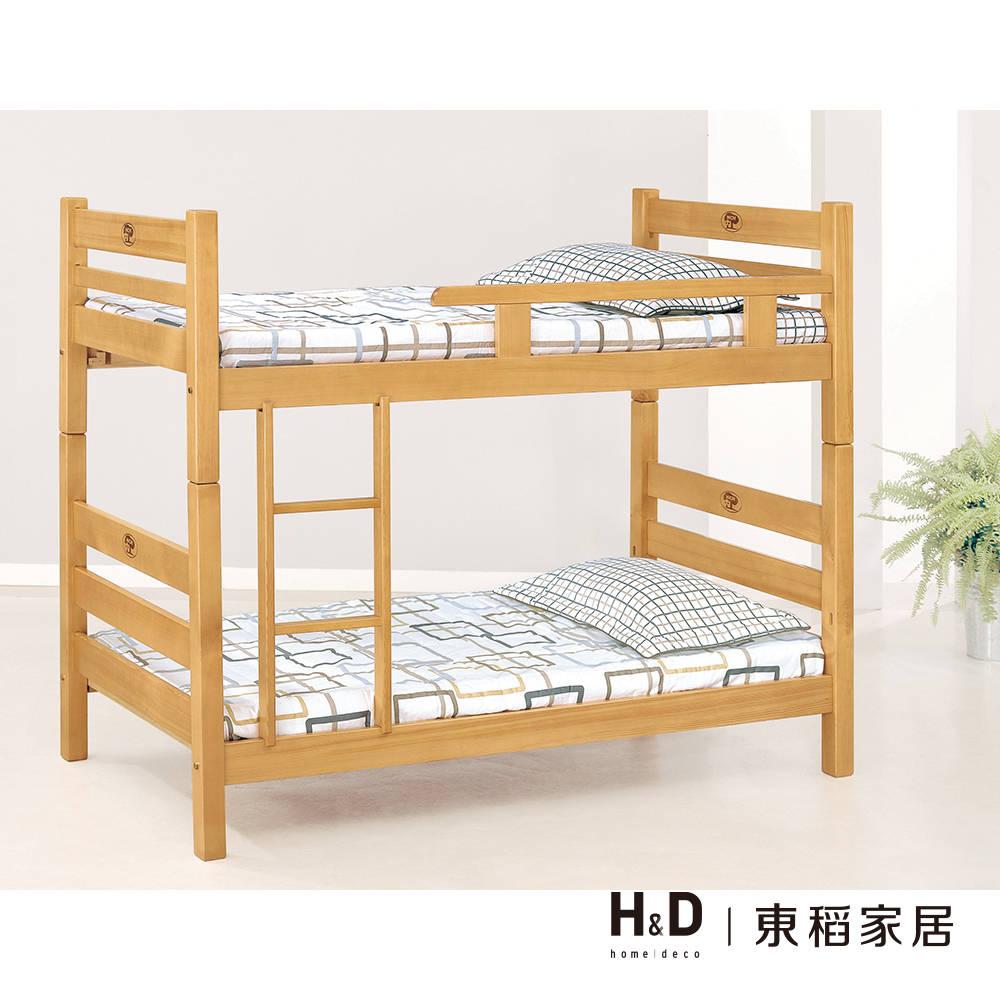 3尺檜木色單欄雙層床