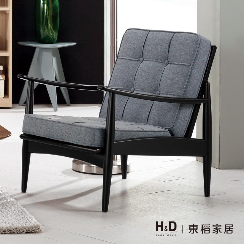 艾卡爾休閒沙發單人椅