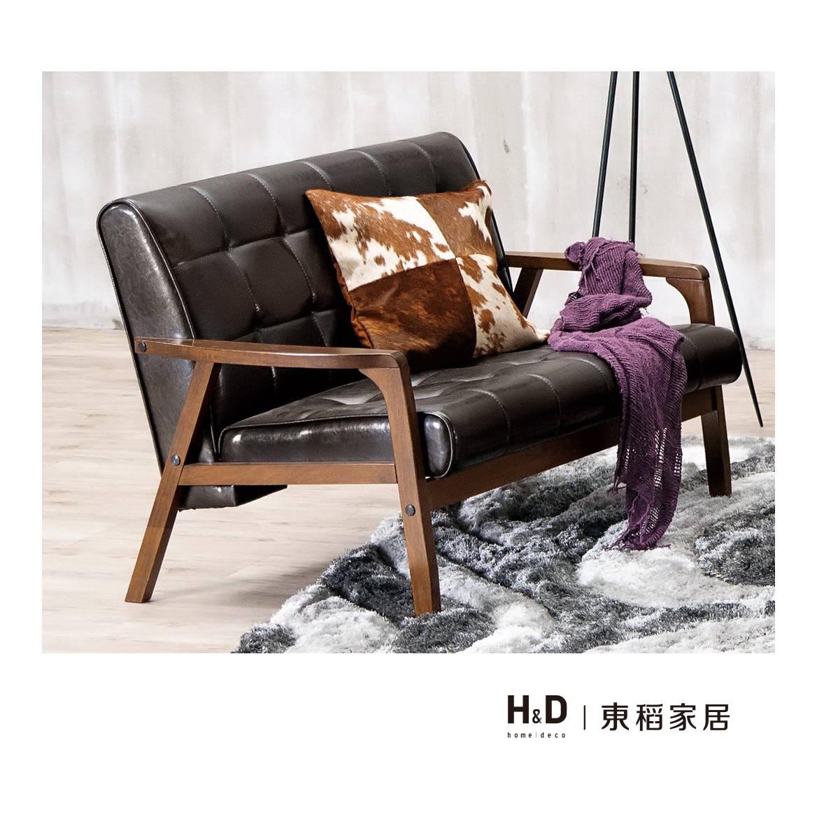 瓦爾德休閒沙發雙人椅