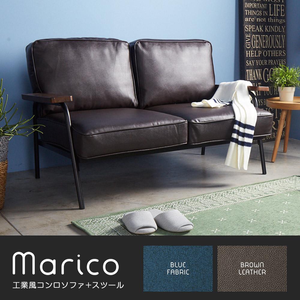 Marico馬力克工業風鐵架雙人沙發-2色