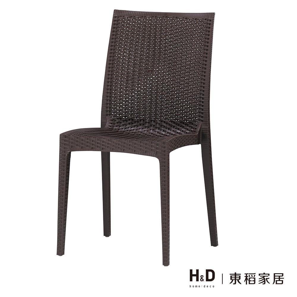 妮亞休閒椅(棕色)