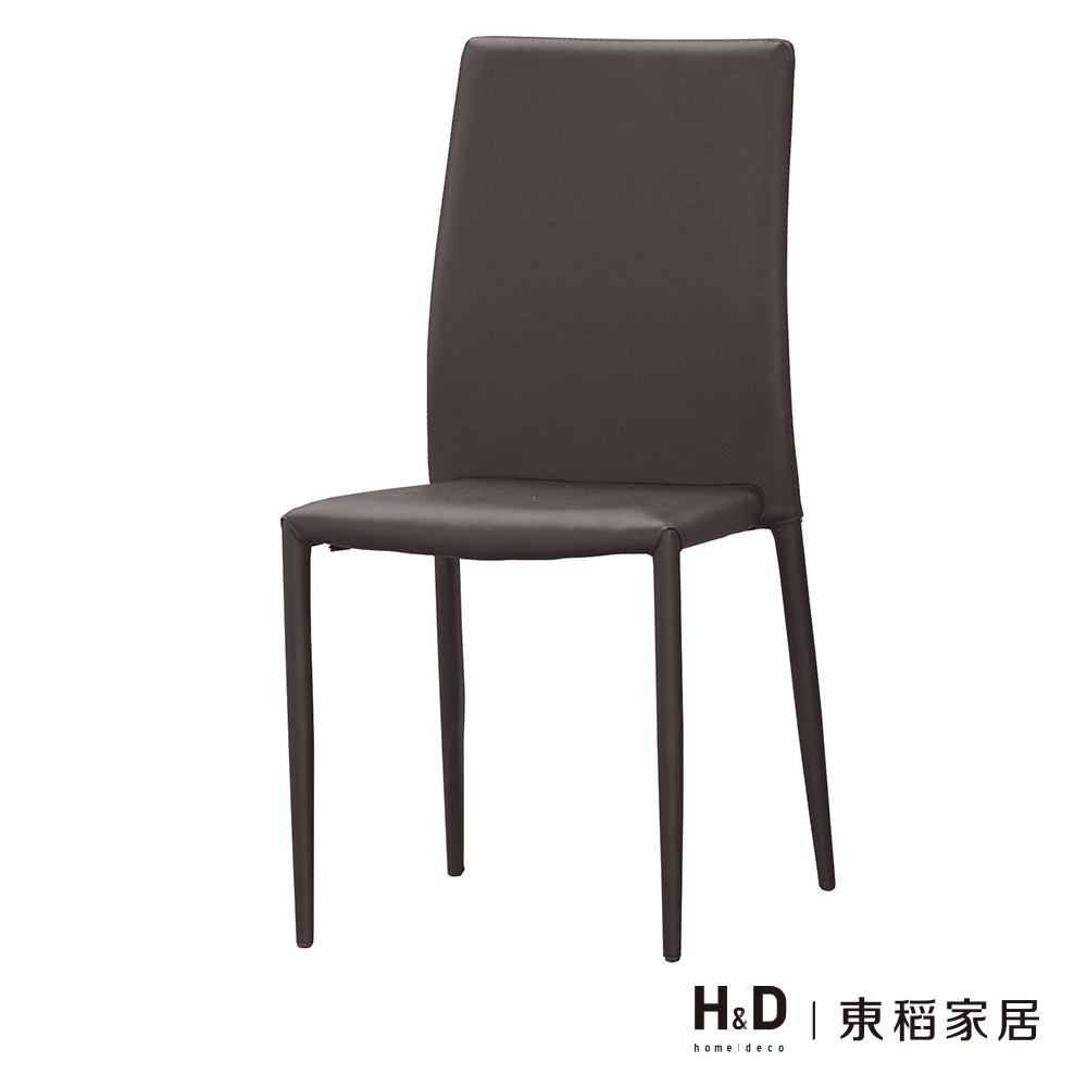 彼得餐椅(黑皮)