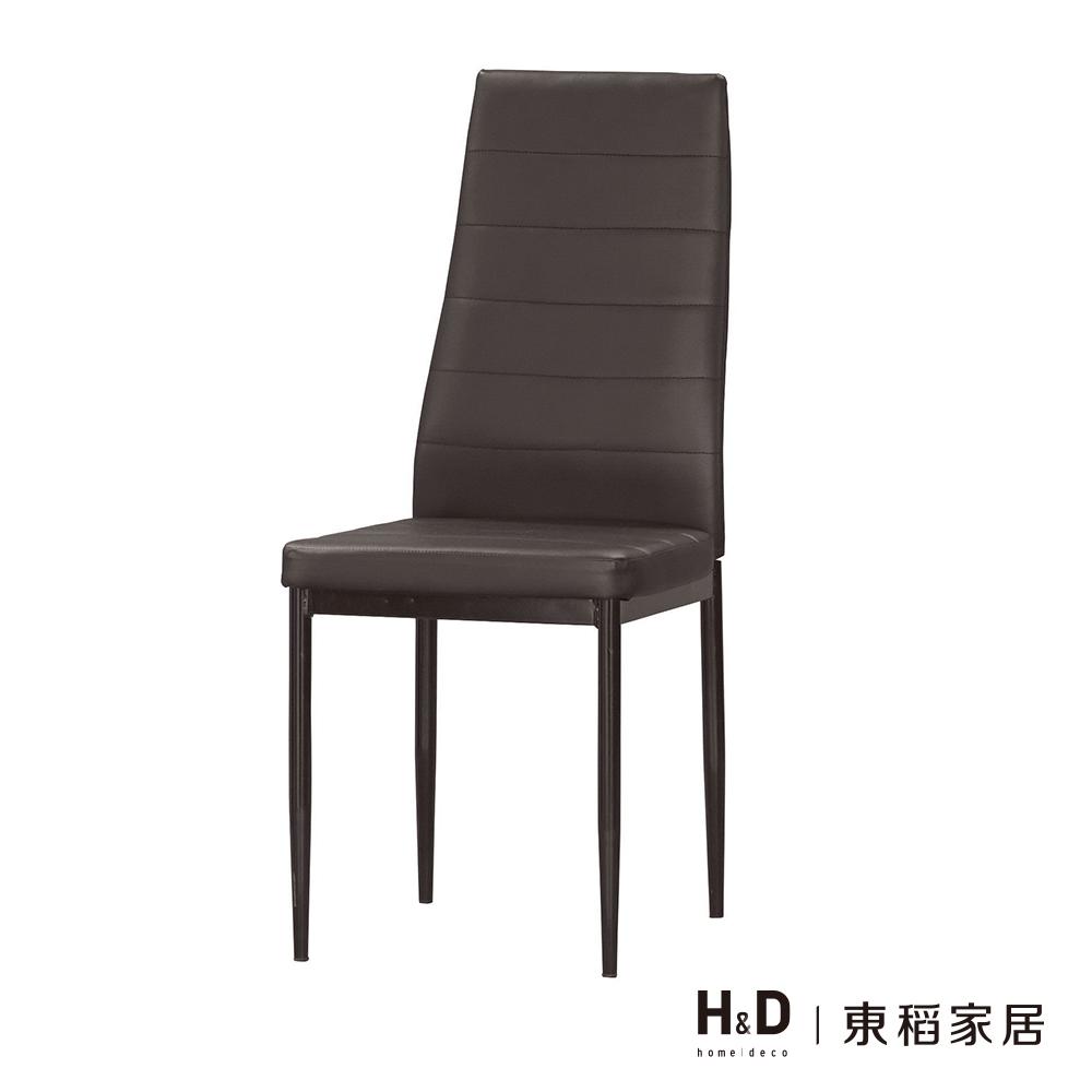 嘉德森餐椅