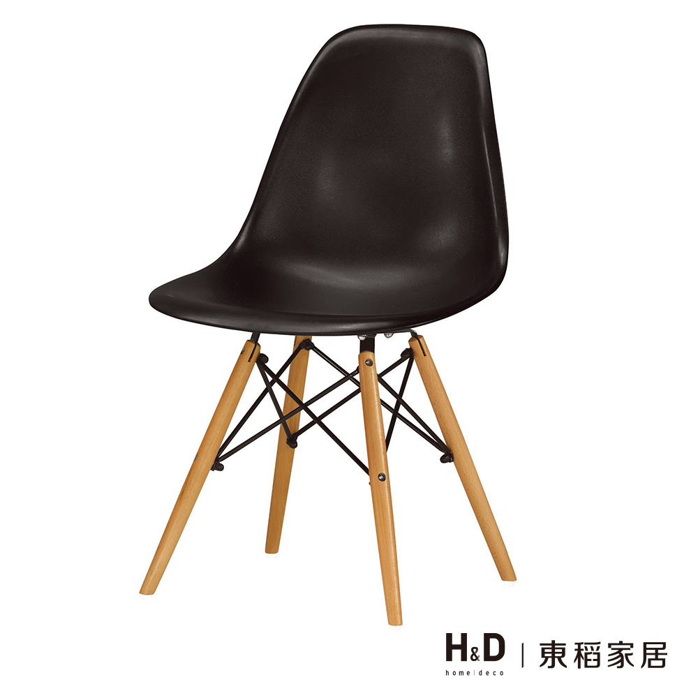 喬蒂餐椅(黑)